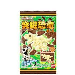バンダイ キャラパキ 発掘恐竜 1個×14個セット /チョコレート