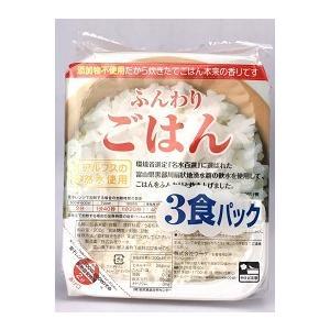 ●ウーケ ふんわりごはん 3食パック×8個セット/ ふんわりごはん レトルト ご飯 v-drug