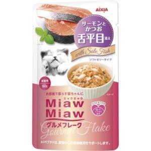 MiawMiaw(ミャウミャウ) グルメサーモ...の関連商品5
