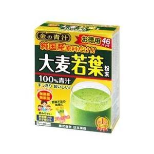金の青汁 純国産大麦若葉 46包/ 青汁 (特)