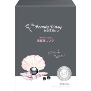 我的美麗日記 黒真珠マスク 23mL*4枚 /我的美麗日記 フェイスマスク