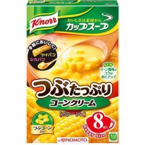 味の素 クノール カップスープ つぶたっぷりコーンクリーム (8袋入)×6個セット/ 味の素 クノール カップスープ