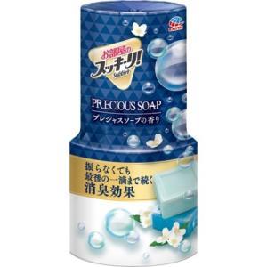 容器振らなくても消臭芳香効果持続/スッキーリ/芳香剤 部屋用