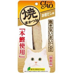焼本かつお本格だし味 1本/ いなば 猫用 おやつの関連商品2
