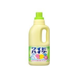 花王 液体ワイドハイター1L/ ワイドハイター 漂白剤