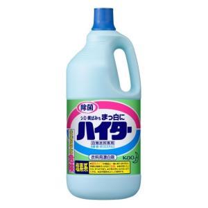 花王 ハイター 特大2500ml/ ハイター 漂白剤