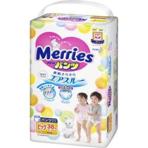 花王メリーズパンツビッグ36枚 (3個セット 1ケース)/ メリーズ パンツ おむつ・オムツ