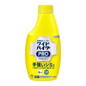 花王 ワイドハイターEXガンコなシミ用付替300ml/ ワイドハイター 漂白剤 (毎)