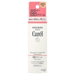 花王 キュレルBBクリーム 自然な肌色/ キュ...の関連商品9