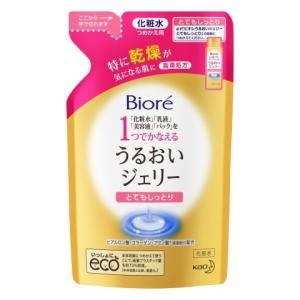 洗顔後これ1本でスキンケア完了/ビオレ/化粧水