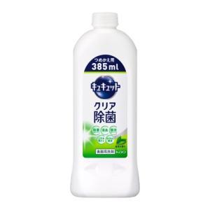 【楽天市場】除菌剤 | 人気ランキング1位~(売れ …