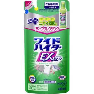 花王 ワイドハイター EXパワー/ つめかえ用/ ワイドハイター 酸素系漂白剤 洗剤 (毎)