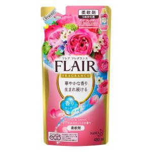 華やかな香り/フレア フレグランス/柔軟剤