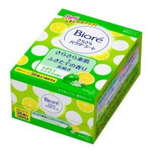 花王 ビオレさらさらパウダーシート シトラスの香り 詰め替え 36枚/ ビオレ 制汗シート (毎)