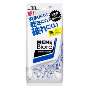 花王 メンズビオレ洗顔シート卓上用 38枚/ メンズビオレ 洗顔シート (毎)