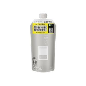 花王 エッセンシャル flat(フラット) ボリュームダウン トリートメント 詰め替え用 340ml...