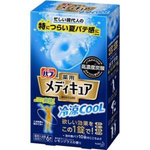 花王 バブ メディキュア 冷涼クール 6錠/バブ 入浴剤
