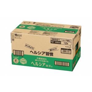 花王 ヘルシア緑茶1.05L×12本セット /ヘルシア緑茶|v-drug|02