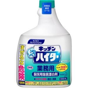 花王 プロシリーズキッチン泡ハイターかえ1000ml/ キッチン泡ハイター 漂白剤|v-drug