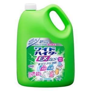 花王 プロシリーズワイドハイターEXパワー4.5l ×4個セット  /キッチンハイター 漂白剤|v-drug