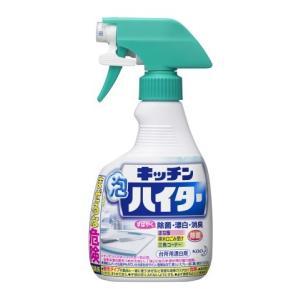 花王 キッチン泡ハイター 本体400ml/ キッチン泡ハイター 洗剤 キッチン用 (毎)|v-drug