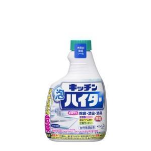 花王 キッチン泡ハイター 替400ml/ キッチンハイター 漂白剤 (毎)|v-drug