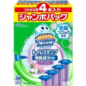 スクラビングバブル トイレスタンプ/洗浄剤 トイレ用
