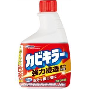 カビキラー つけかえ/ カビキラー 洗剤 おふろ用 (毎)