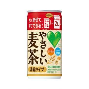 サントリー GREEN DAKARA やさしい麦茶 濃縮タイプ 180g缶 (30本セット 1ケース...