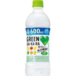 サントリー GREEN DA・KA・RA 600ml (24本セット)(1ケース) /グリーンダカラ