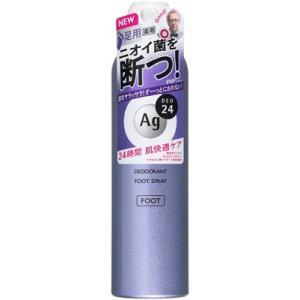 資生堂 エージーデオ24フットスプレー h(無香料) L 142g/ エージーデオ24 制汗剤