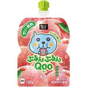 コカ・コーラ ミニッツメイドぷるんぷるんクーピーチ125g (6本セット 1ケース)