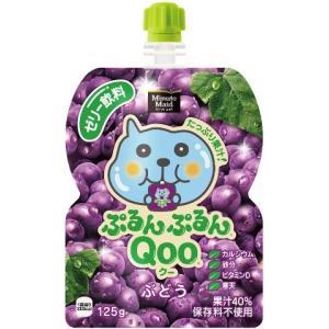 コカ・コーラ ミニッツメイドぷるんぷるんクーぶどう125g (6本セット 1ケース)