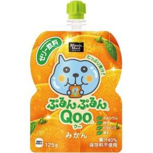 コカ・コーラ ミニッツメイドぷるんぷるんクーみかん125g (6本セット 1ケース)