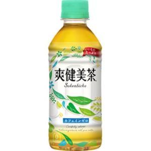 爽健美茶 300ml (24本セット)(1ケース) /爽健美茶 お茶