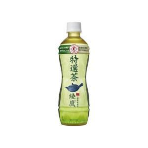 コカ・コーラ 綾鷹 特選茶 500ml[24本セット][1ケース] /綾鷹 お茶