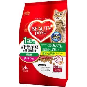 ビューティープロ キャット猫下部尿路の健康維持低脂肪 1歳から チキン味 1.4kg /ビューティー...
