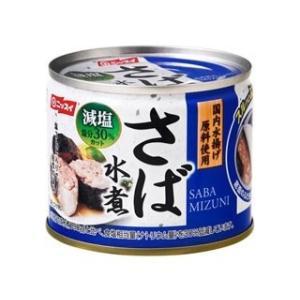 ニッスイ スルッとさば水煮減塩 190g×6個セット /サバ缶