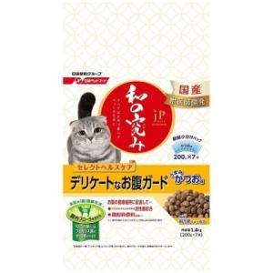 JPスタイル 和の究み猫用セレクトヘルスケアデリケートなお腹ガード 1.4kg /ジェーピースタイル...