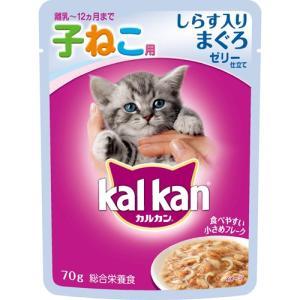●カルカンパウチ 12ヶ月までの子猫用 しらす入りまぐろ 70g/ カルカンパウチ キャットフード ウエット パウチ (在庫限り) v-drug