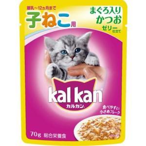 カルカンパウチ 12ヵ月子ねこ用/猫 ウエットフード・パウチ