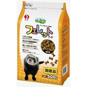 森の小動物 フェレットフード 500g/ 小動...の関連商品8