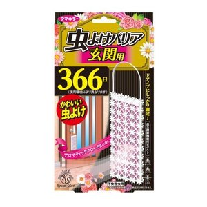 ●(最終処分)(訳あり) フマキラー 虫よけバリア プレート Kawaii Select 玄関用 366日 フローラルの香り 1個/ 虫よけバリア 虫よけ v-drug