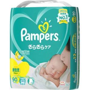 パンパース新生児/パンパース/テープ おむつ・オムツ