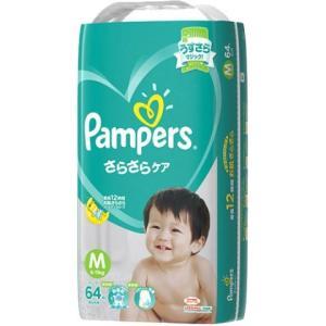 P&G パンパース さらさらケア(テープ) スーパ−ジャンボ M64枚×4個セット/ パンパース テ...