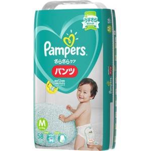P&G パンパース さらさらパンツ スーパ−ジャンボ M58枚×4個セット/ パンパース パンツ お...