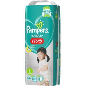 P&G パンパース さらさらパンツ スーパ−ジャンボ L44枚×4個セット/ パンパース パンツ お...