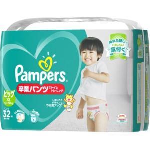 P&G パンパース 卒業パンツ ビッグ32枚×4個セ...