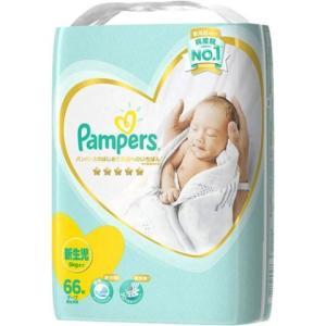パンパース新生児/パンパーステープ おむつ・オムツ