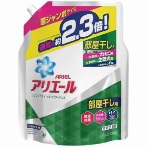 アリエール イオンパワージェル/アリエール 洗濯洗剤
